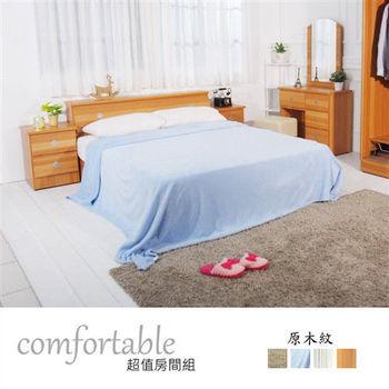 時尚屋 [WG5]維隆床箱型3件房間組-床箱+床底+鏡台1WG5-6W+ZU5-7TCR