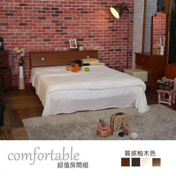 時尚屋 [WG5]伊芳床箱型3件房間組-床箱+床底+鏡台1WG5-9O+ZU5-7TCR