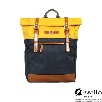 estilo - 西班牙品牌 時尚玩色系列 撞色設計 後背包 - 亮黃