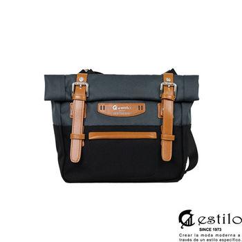 estilo - 西班牙品牌 時尚玩色系列 撞色設計 小型斜背包 - 灰黑