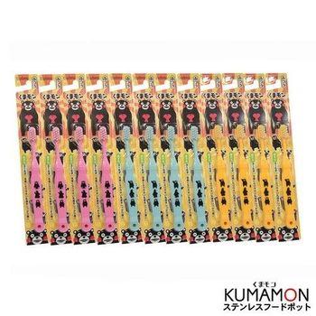 【KUMAMON熊本熊】EBISU系列3-6歲兒童牙刷-12入