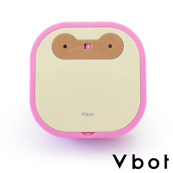 Vbot 二代MINI超級鋰電池智慧掃地機器人(極淨濾網型)(粉紅)
