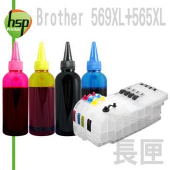Brother LC569+LC565 長空匣+晶片+寫真100cc墨水組(黑色防水) 四色 填充式墨水匣 MFC-J3720