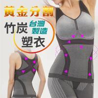 JS嚴選 台灣製緊緻超彈激塑交叉竹炭美胸衣 二件組