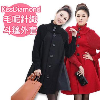 【KissDiamond】時尚毛呢針織袖斗篷罩衫外套(三色)