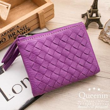 DF Queenin皮夾 - 個性女孩皮革編織款短夾-共3色