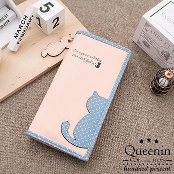 DF Queenin皮夾 - 繽紛糖果系貓背影拉鍊長夾-共3色