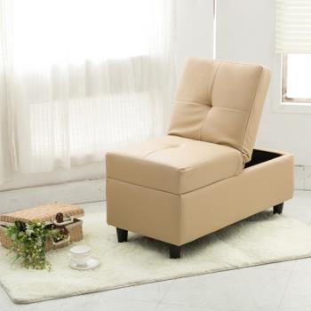 日安家居-Eno伊諾收納式皮革小沙發/椅凳(共3色)
