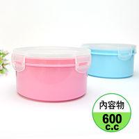 兒童卡滋保鮮隔熱餐盒600cc(粉/藍2色任選)