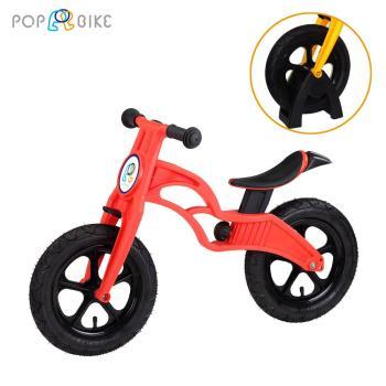 POPBIKE 兒童充氣輪胎滑步車-AIR充氣胎 + 置車架
