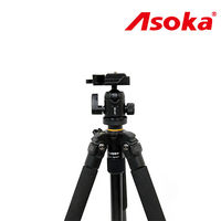 ASOKA MT-9030-807 鋁合金腳架