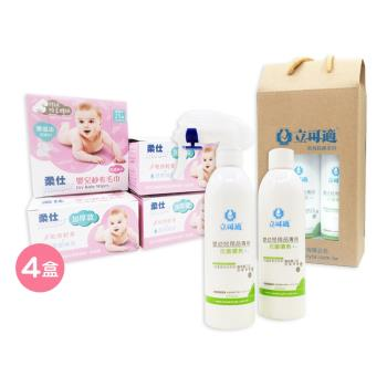 【Babytiger虎兒寶】立可適抗菌噴劑(250ml) 禮盒組 + 柔仕 25片隨身盒布巾 4 盒