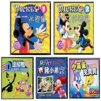 迪士尼熱門卡通總動員VCD~組