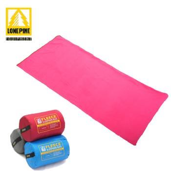【澳洲LONEPINE】輕薄柔軟刷毛信封式睡袋/懶人毯/睡袋內套/被套(超值二入)