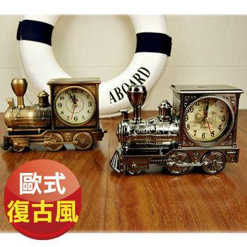 歐式仿古復古火車頭造型鬧鐘時鐘(石英機芯)