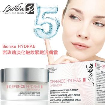 Bionike HYDRA5岩玫瑰淡化皺紋緊緻活膚霜50ml