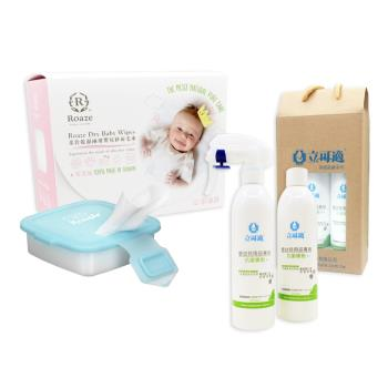 【BabyTiger虎兒寶】立可適 抗菌噴劑(250ml) 禮盒組 + Roaze 柔仕 乾濕兩用布巾 160片 + 矽膠抽取盒(3色可選)