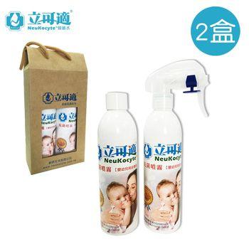 【BabyTiger虎兒寶】NeuKocyte 立可適 嬰幼兒用品專用抗菌噴劑 (250ml) 禮盒 2 組 ( 4 瓶)