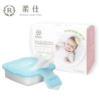 【BabyTiger虎兒寶】Roushr柔仕 矽膠抽取盒+乾濕兩用布巾(盒) 1+1
