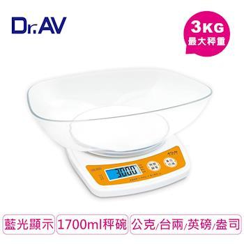【Dr.AV】KS-3KG 超精準廚房 電子料理秤 (台灣專用版)
