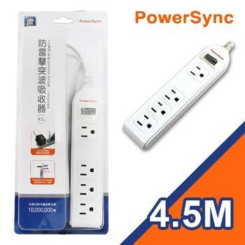 群加 1開4插3P延長線4.5M(加大距離)PWS-EEA1445