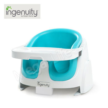 Kids II Ingenuity-二合一寶寶椅