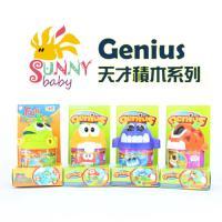 Genius 天才積木系列 - 大頭紫、大頭黃、大頭綠、大頭橘