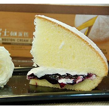 台灣鑫鮮 酸甜藍莓波士頓蛋糕