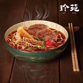 珍苑 頂級澳洲紅燒牛筋牛肚牛肉麵-6組裝