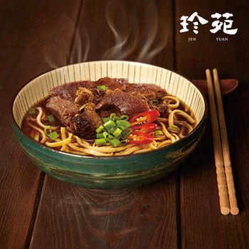 【珍苑】頂級澳洲紅燒牛肉麵-6組裝
