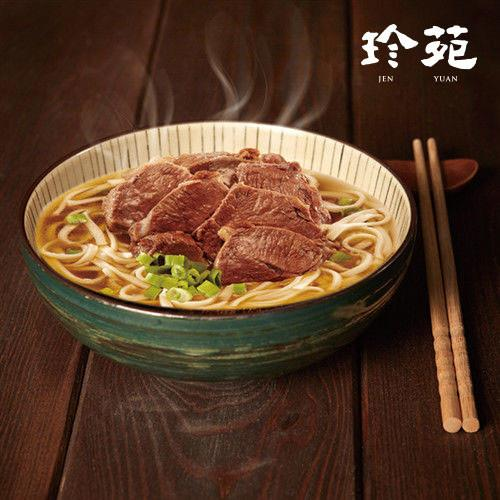 【珍苑】頂級澳洲清燉牛肉麵-6組裝