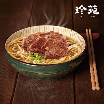 珍苑 頂級澳洲清燉牛肉麵6組裝