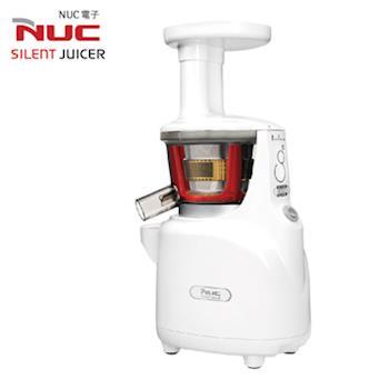 ★金喜善代言★【NUC】韓國第一品牌原裝蔬果慢磨原汁機  (天使白)