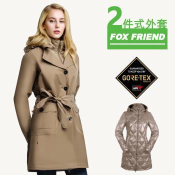 【FOXFRIEND】英倫情人 女GORE-TEX兩件式長版時尚風衣外套(1961)