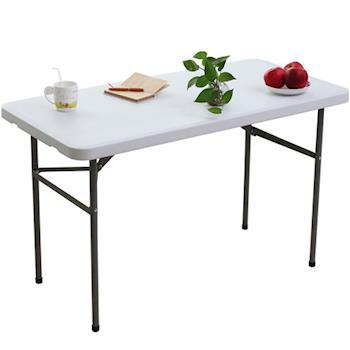 【頂堅】4尺寬-折疊桌/書桌/餐桌/工作桌/露營桌/野餐桌/拜拜桌