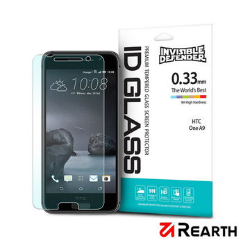 Rearth HTC One A9 強化玻璃螢幕保護貼