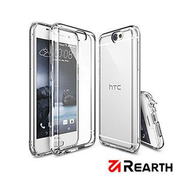 Rearth HTC One A9(Ringke Fusion)高質感保護殼(贈送保護貼)