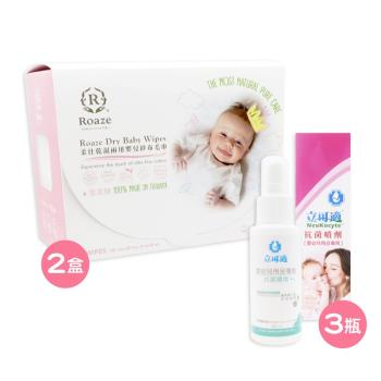【Babytiger虎兒寶】立可適 抗菌噴劑(90ml) 3 瓶組 + 柔仕 乾濕兩用布巾 160片 2 盒