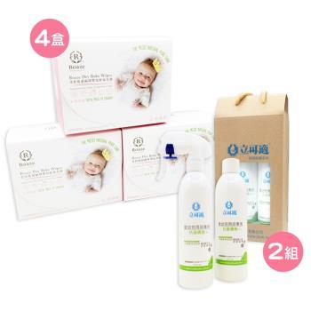 【BabyTiger虎兒寶】立可適 抗菌噴劑(250ml) 禮盒組 + Roaze 柔仕 乾濕兩用布巾 160片 4 盒