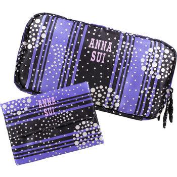 任-ANNA SUI 安娜蘇 炫紫華麗化妝包+面紙包組