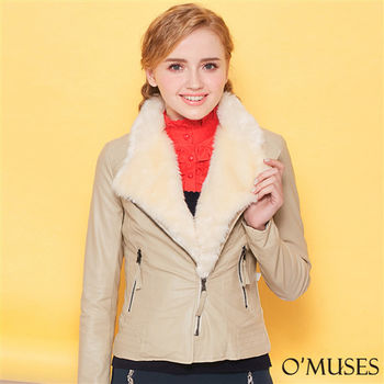 【OMUSES】毛領可拆皮衣外套11-9228(S-XL)