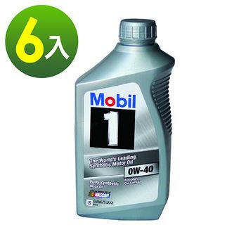 美孚 Mobil 1白金全合成機油0W-40 (6入)