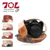 70L SL3501 PLUS COLOR STRAP 真皮彩色相機背帶(卡其黃)