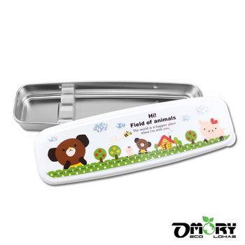 韓製【MOCAROSE】不鏽鋼環保筷盒