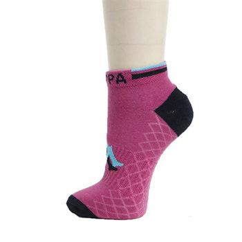 KAPPA時尚休閒薄底女踝襪~4雙(亮莓紫/丈青/亮湖綠)
