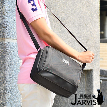 Jarvis 側背包 休閒公事包-品咖-8808