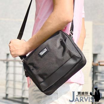 Jarvis 側背包 休閒公事包-紳士-8803