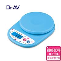 【Dr.AV】MS-133 日式高精度電子 料理秤 (台灣研發設計 業界第一品牌)