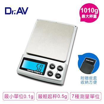 【Dr.AV】PT-101G 超精準迷你精準 電子秤 (微量精準)