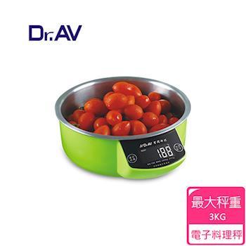 【Dr.AV】KS-186 可拆式不鏽鋼碗 料理秤 (液態也能量測)